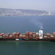 Israel Corporation has convened for December 31 assembly during which the shareholders of the Israeli group will vote on the proposed spin-off of a number of subsidiaries including the shipping company Zim. The entire shares held by the Group in […]