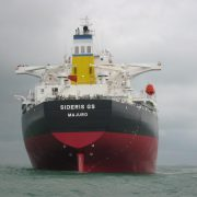 """ATHENS, Greece, Feb. 05, 2016 — Diana Shipping Inc. (NYSE:DSX), (the """"Company""""), a global shipping company specializing in the ownership of dry bulk vessels, today announced that, through a separate wholly-owned subsidiary, it agreed to extend the present time […]"""