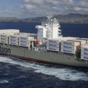 "HONOLULU, Feb. 23, 2016 — Matson, Inc. (""Matson"" or the ""Company"") (NYSE: MATX), a leading U.S. carrier in the Pacific, today reported net income of $26.6 million, or $0.60 per diluted share for the quarter ended December 31, 2015.  […]"