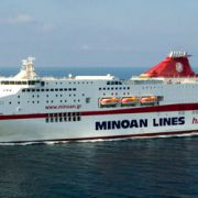 The Greek shipping company Minoan Lines of the Neapolitan shipowning group Grimaldi has confirmed today its intention to acquire a majority stake in Hellenic Seaways (HSW), the shipping company that operates ferry services on the Greek domestic routes linking […]