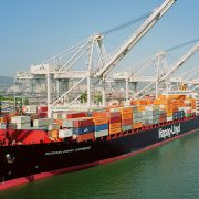 The German shipping company Hapag-Lloyd has  presented the final results for the year 2015 budget, which it was filed with revenues of over 8.8 billion euro, with an increase of + 30% over the previous year. The significant increase […]
