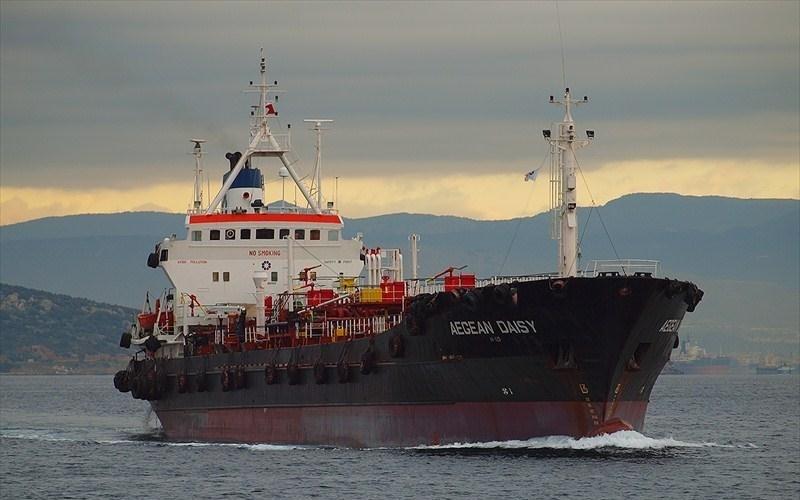 Aegean Marine Petroleum